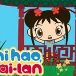 NiHaoKai-Lan